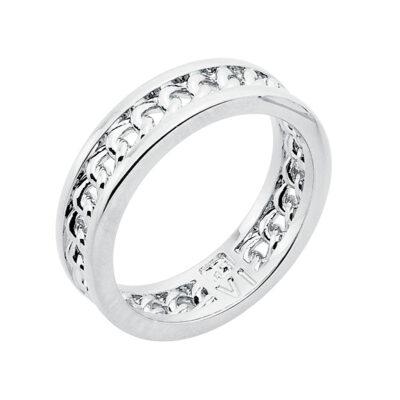 CHAIN LOVE Ring, rhodiniert
